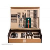 Cutllery set - Corona - Catalog no 2647