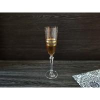 Pahare de sampanie Bohemia cristalin - Elisabeth - Nr. catalog 3422