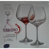 Set 2 pahare vin 570 ml Bohemia cristalit - Turbulence - Nr catalog 3392 (Pahare)